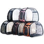透明貓包太空艙折疊包寵物包狗背包貓袋貓籠子外出便攜包貓咪用品夢想巴士