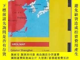 二手書博民逛書店Shanghai(CHINA罕見Regional Map)上海(