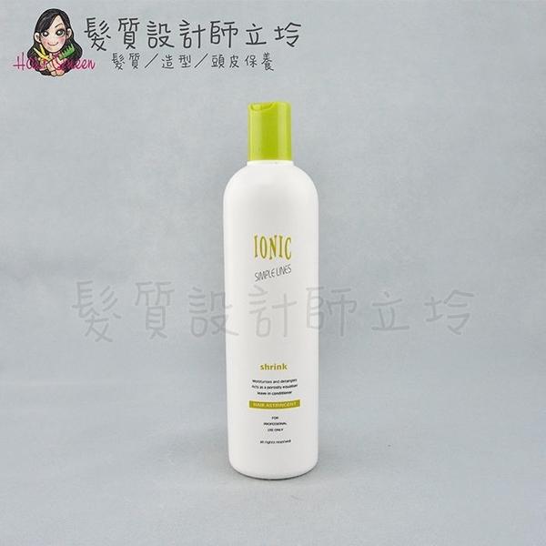 立坽『瞬間護髮』世界髮品公司貨 IONIC艾爾妮可 縮健護理素500ml LH11