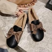 加絨豆豆鞋 一腳蹬毛毛鞋女外穿冬季新款豆豆鞋加絨秋冬百搭平底小皮鞋潮 快速出貨