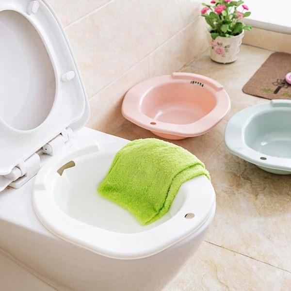 [超豐國際]男女坐浴盆孕婦產后洗屁股坐盆 婦科孕產婦月子免蹲馬桶