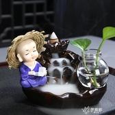 香薰爐倒流香爐陶瓷家用香薰爐室內新款禪意創意茶道檀香塔香倒流香擺件伊芙莎