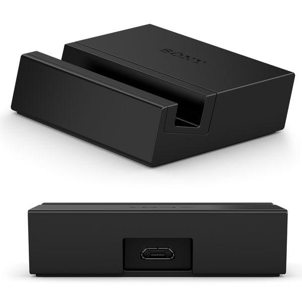 SONY Xpreia Z3 / Z3 compact 磁性充電座 原廠座充 DK48 公司貨【葳訊數位生活館】