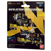 BANDAI 數碼寶貝 Dim Card 記憶卡 vol 0.5 瘋狂暗黑戰鬥暴龍 & 真實暗黑鋼鐵加魯魯 【鯊玩具Toy Shark】