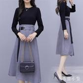 時尚流行套裝裙子女洋裝秋季新款高腰顯瘦兩件套不規則中長款連身裙 FX729 【毛菇小象】