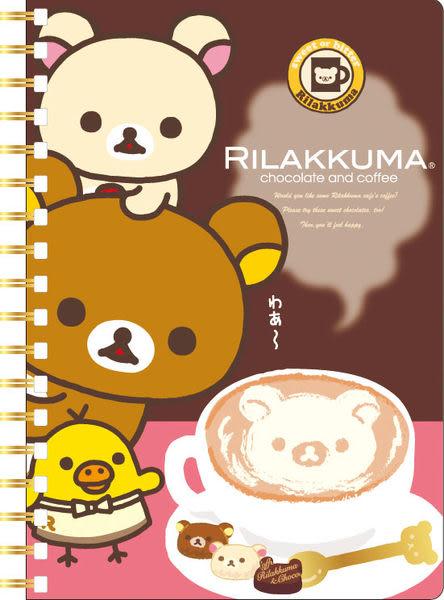 San-X 懶懶熊 拉拉熊 巧克力系列 線圈筆記本 記事本