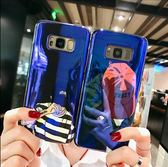 潮牌藍光軟殼 三星 s9/s9+ 手機套 Note8 防摔手機殼 三星 Note9 手機保護套 三星 s8/s8plus 手機殼