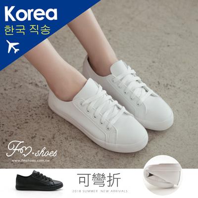 休閒鞋.純色軟革休閒鞋-FM時尚美鞋-韓國精選.Repeat