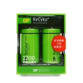 GP超霸2200mAh1號ReCyko低自放充電池2入