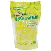 除臭盒補充包 檸檬 300g F415-3 NITORI宜得利家居