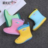 日本兒童雨鞋男童小童寶寶雨鞋防滑1-3嬰幼兒童水鞋女童雨靴水靴『小淇嚴選』