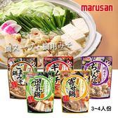 日本 marusan 丸三 火鍋湯底 (3-4人份) 750g 火鍋 湯底 高湯 火鍋高湯 底料 鍋物湯底