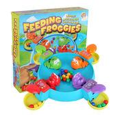 兒童親子玩具青蛙吃豆大號桌面貪吃搶珠益智吃球豆子游戲        智能生活館