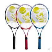 網球拍單人初學者訓練套裝雙人男女士通用學生選修課igo  莉卡嚴選