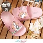 女童鞋 台灣製迪士尼美人魚正版舒適美型拖鞋 魔法Baby