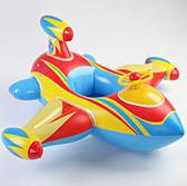 加厚飛機座圈 帶方向盤寶寶嬰兒兒童游泳圈坐圈 嬰童館1-4歲 森活雜貨