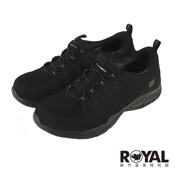 Skechers GRATIS GRATITUDE 黑色 透氣 網布 休閒鞋 女款 NO.J0803【新竹皇家 104222BBK】