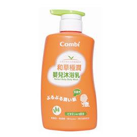 Combi 康貝 和草極潤嬰兒沐浴乳(500ml)【佳兒園婦幼館】