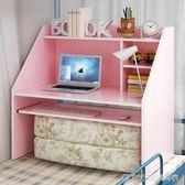 大學生宿舍上鋪下鋪書桌床上電腦桌懶人桌筆記本桌寢室簡易小桌子 YYP  琉璃美衣