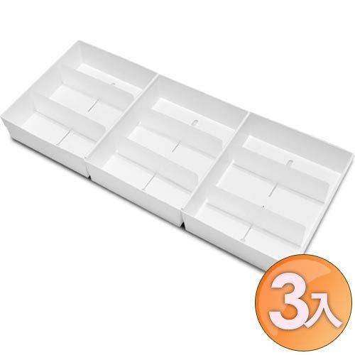 WallyFun 衣碟收納盒(Lx3入)~抽屜衣物收納好幫手