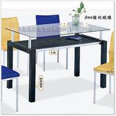 【水晶晶家具/傢俱首選】胡桃4呎烤漆鐵管玻璃長方桌~~椅子另購SB8370-1