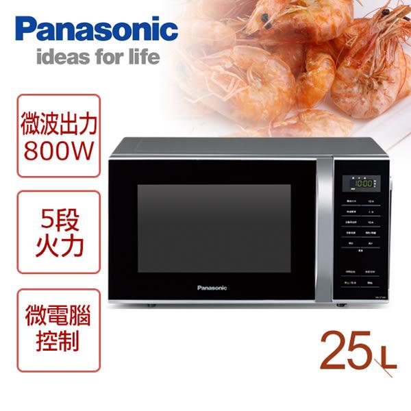 國際牌Panasonic 25L 微電腦微波爐NN-ST34H