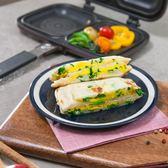 三明治雙面煎鍋多功能早餐鍋神器煎雞蛋小平底不粘鍋家用 星辰小鋪