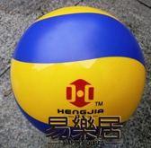 『618好康又一發』新品氣排球比賽專用球軟排球