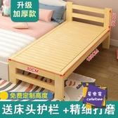 拼接床 加寬床拼接床邊兒童床帶圍欄單人床實木床定製加床拼床兒童拼接床T