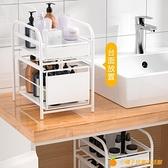 衛生間下水槽置物架浴室廁所洗手間洗漱臺洗臉池廚房收納架子神器【小橘子】