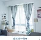 小短簾全遮光短簾定制布藝短窗簾客廳臥室成品   JX