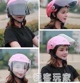 百利得摩托車頭盔男女電動車通用半覆式輕便四防曬安全帽 igo 『極客玩家』