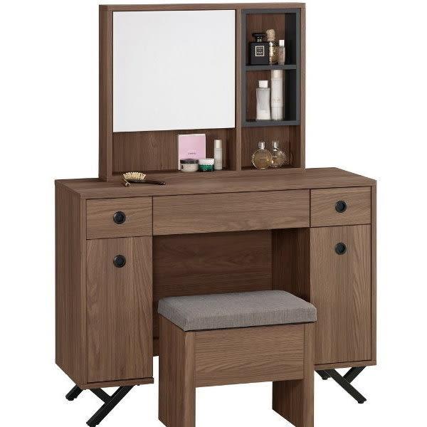 化妝台 鏡台 MK-563-3 約克3.3尺化妝台(含椅)【大眾家居舘】