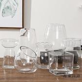創意簡約透明玻璃花瓶水培花盆擺件插花器皿魚缸【毒家貨源】