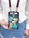 手機包 卡通可愛拉鏈手機包女單肩斜挎包韓版潮掛脖手機袋零錢包迷你小包 ww