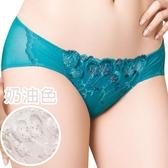 思薇爾-羽戀之迷Ⅱ系列M-XL蕾絲刺繡低腰三角內褲(奶油色)