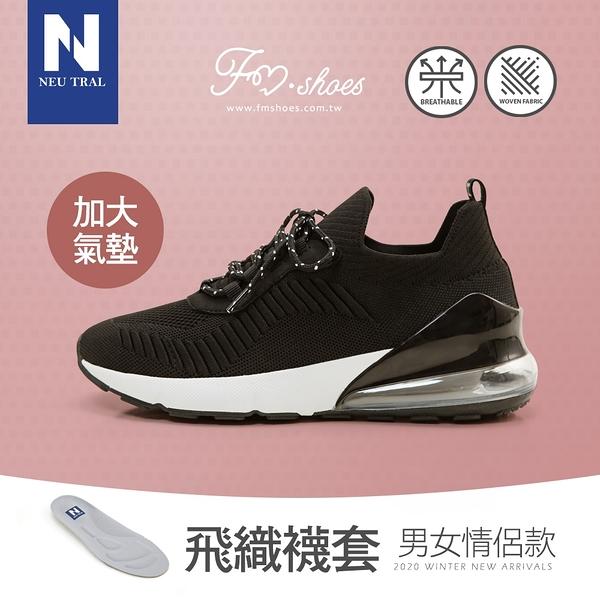 氣墊鞋.飛織襪套加大氣墊鞋(黑)-大尺碼-FM時尚美鞋-Neu Tral.DON'T THINK