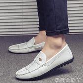 豆豆鞋男鞋子男士休閒鞋商務鞋男百搭潮流潮鞋  全館免運