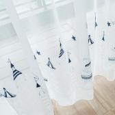 窗簾紗地中海紗簾成品陽臺飄窗臥室卡通白色落地布料紗雙十二