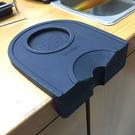咖啡填壓器轉角墊 止滑墊 壓粉墊