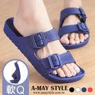 涼鞋-MIT軟Q素色雙帶防滑拖鞋