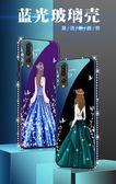 華為 P20 Pro 全包玻璃殼 藍光女神手機殼 防摔 防刮保護套 閃鉆軟邊保護殼 女神殼 藍光玻璃手機套