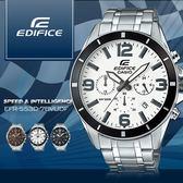 【人文行旅】EDIFICE   EFR-553D-7BVUDF 高科技智慧工藝結晶賽車錶