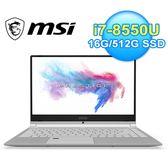 【MSI 微星】PS42 8RC-027TW 14吋 輕薄窄邊框 筆電 【買再送電影兌換序號1位】