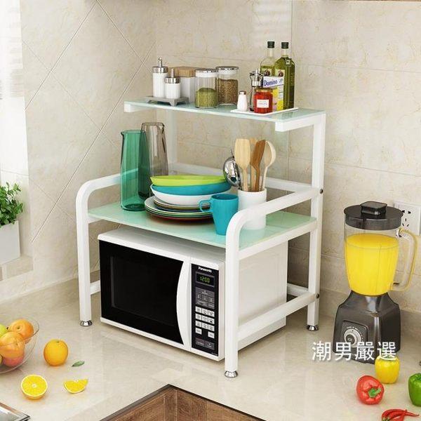 優惠兩天-鋼化玻璃廚房置物架微波爐架子3層落地雙層收納用品調料2層烤箱架4色xw