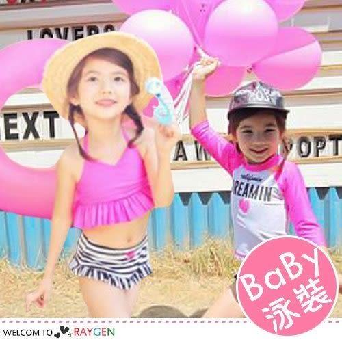 韓版女童芭比粉條紋泳裝 比基尼分體式4件組
