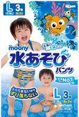 MOONY 玩水褲男 L尺寸3片裝