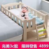 兒童床實木男孩單人床女孩公主床邊床加寬小床帶護欄嬰兒拼接大床【快速出貨】