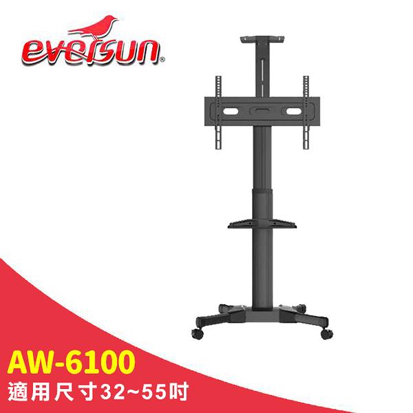Eversun AW-6100/32-55吋液晶電視螢幕立架