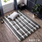 床墊1.8m床1.5m床1.2米單人雙人褥子墊被學生宿舍海綿榻榻米床褥 WD一米陽光